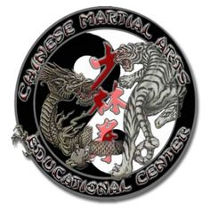 Chinese Martial Arts & Educational Center- #AfterSchoolProgram in #PleasantvilleNewYork