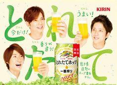 とれたてホップ@一番搾り Food Graphic Design, Web Design, Flyer And Poster Design, Flyer Design, Alcoholic Drinks Japan, Ad Layout, Business Poster, Sparkling Drinks, Japanese Design