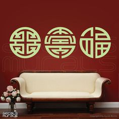 Wall decals FU LU SHOU Feng Shui Asian Symbols by decalsmurals