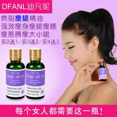 Find More Information about Powerful stovepipe essential oil slimming weight loss thin waist and slim6 face lift leg potent,High Quality oil laurel,China oil dip Suppliers, Cheap oil painting still life from Breast tea-Slimming tea-Beauty tea-Coffee and Tea store on http://www.aliexpress.com/store/product/Powerful-stovepipe-essential-oil-slimming-weight-loss-thin-waist-and-slim6-face-lift-leg-potent/719034_1751231762.html