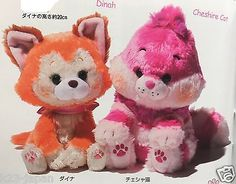 Pre-Order Disney Store JAPAN Cat Day Plush Dinah Cheshire Cat Alice Wonderland