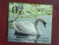 Stamps: Stamp on Fauna