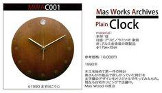 26年の木工作品集001 #木の時計  #オーダーメイド