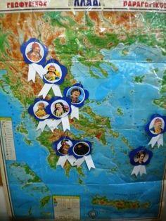 5o - 7o ΝΗΠΙΑΓΩΓΕΙΑ ΤΥΡΝΑΒΟΥ: 25 Μαρτίου Greek Language, Second Language, 25 March, National Days, Kindergarten, Teaching, Kids, Pace, Painting