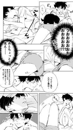 Conan Movie, Detektif Conan, Magic Kaito, Damian Wayne, Detective Conan Shinichi, Kaito Kuroba, Conan Comics, Kaito Kid, Anime Galaxy