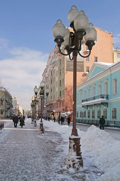 Arbat Street, Moscow.                                                                                                                                                                                 Más
