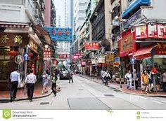 Image result for hong kong city street