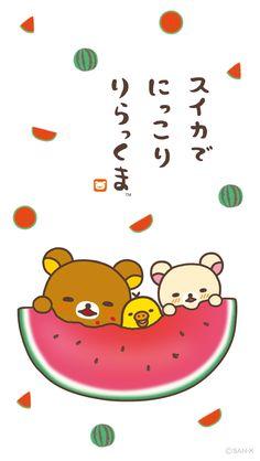 Rilakkuma Watermelon Phone Wallpaper640x11361080x1920