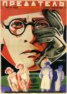 "Poster for ""The Traitor"" by the Stenbergs -1926."