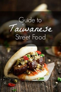 My Favorite Taiwanese Street Food