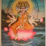 Gayatri Puja/Homam/Yagna - VedicFolks