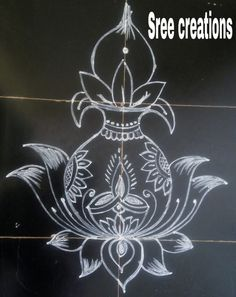 Flowers Design Drawing Stencil New Ideas Simple Rangoli Designs Images, Rangoli Designs Latest, Rangoli Designs Flower, Rangoli Border Designs, Rangoli Ideas, Rangoli Designs With Dots, Rangoli Designs Diwali, Flower Rangoli, Beautiful Rangoli Designs