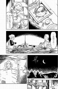 『前日』と題された昔話の創作漫画。最後のページで全てを理解し「胸が熱くなった」 | COROBUZZ Playing Cards, Comics, Anime, Playing Card Games, Cartoon Movies, Cartoons, Anime Music, Comic, Animation