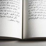 Expressions courantes en arabe phonétique