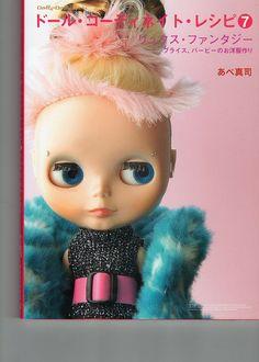 Doll Coordinate Recipe 7. Обсуждение на LiveInternet - Российский Сервис Онлайн-Дневников