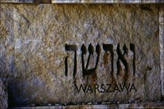 t lists the names of thousands of Jewish communities that suffered under the Holocaust. The larger the name's type, the greater the population of the community.