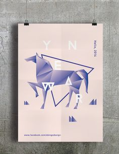 Chinese New Year of the Horse by AbinGo Wang, via Behance
