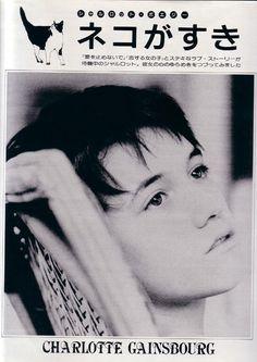 Roadshow Magazine, December 1990