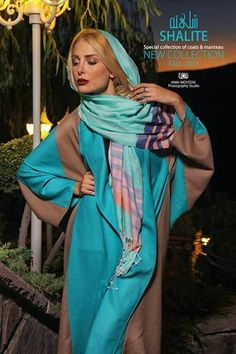Shalité-iranian girl  #Iranian #girls www.GoIranian.com