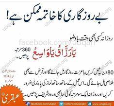No photo description available. Duaa Islam, Islam Hadith, Allah Islam, Islam Quran, Alhamdulillah, Imam Ali Quotes, Hadith Quotes, Muslim Quotes, Qoutes