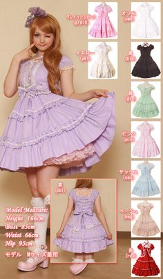 l362 - One Piece Dress - LOLITA  2L  Length 92cm  Bust 94-104cm  Waist 80-90cm