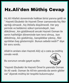 Vuslat Leyla Quran, Allah, Quotations, Believe, Words, Patterns, Quotes, Holy Quran, Quote