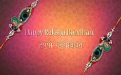 Happy Raksha Bandhan Image in 2560x1600 for Wallpaper