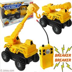 """REMOTE CONTROL CONSTRUCTION TRUCKS WITH RECORDER.   --Built to a 1:32 Scale   --Multi-directional remote control   --Voice recorder built into remote   --Can support USB charging-cable not included   --6 """"AA"""" batteries required -not included   --Size 6 Inches"""
