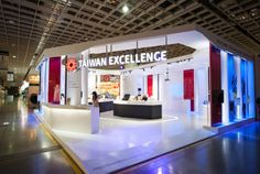 2013 Taiwan Excellence Pavilion in TAITRONIC TAIPEI TAIWAN. Exhibition Stand Design, Taipei Taiwan, Trade Show, Exhibitions, Pavilion, Scenery, Commercial, Inspire, Space