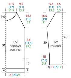 Джемпер с ажурными рукавами - схема вязания крючком. Вяжем Джемперы на Verena.ru