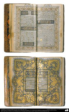 La caligrafía y ornamentación antigua del Corán; Norte de India, siglo XVIII.   Galería de Arte Islámico y Fotografía