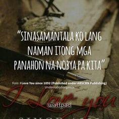 Wattpad Quotes, Wattpad Books, Tagalog Love Quotes, Qoutes, I Love You, My Love, Pretty Quotes, Old Quotes, My Escape