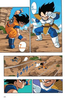 Read Dragon Ball Full Color - Saiyan Arc Chapter 34 Page 2 Online For Free These coloring pages is for all those who are fans of the coloring and dragon ball z.Go ahead and relieve stress coloring dragon ball z pages. Goku Y Vegeta, Goku Vs, Son Goku, Dbz Manga, Manga Dragon, Anime Echii, Anime Comics, Akira, Film D'animation