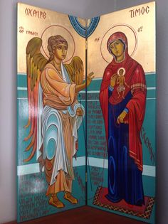 Ushtug Annunciation - Our Lady of the Red Thread