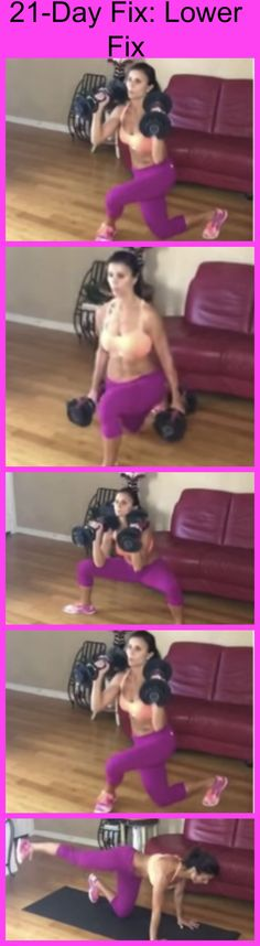 Are you still doing boring workouts? Learn how a few habit changes can create a LIFETIME of fun and health!  This video is a few clips from my workout today. I'll help you find workouts you actually like...they don't have to SUCK!  FREE motivation and healthy tips: ▃▃▃▃▃▃▃▃▃▃▃▃▃▃▃▃▃▃▃▃ Looking to STOP the yo-yo dieting madness?  Look no further! My FREE 5-Day Jumpstart will  show you how just a few simple habit changes  can create a healthy lifestyle that will last FOREVER!