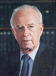 Yitzhak Rabin Nobel Prize Winners, Jewish History, Anglo Saxon, Israel, Einstein, Leadership, Presidents, Empire, Politics