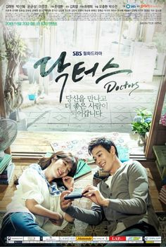 One of my all-time favorites!  Great cast and chemistry.  Good performances all. Doctors (Korean Drama)-p1.jpg