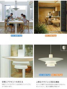 楽調 LEDペンダント 100W相当 調光調色 | インテリア照明の通販 照明のライティングファクトリー