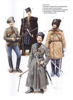 Казашки униформи / Cossack uniforms
