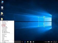 윈도우10 시스템복원 방법 입니다 : 네이버 블로그