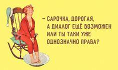 http://files1.adme.ru/files/news/part_103/1036010/preview-650x390-650-1441366528.jpg