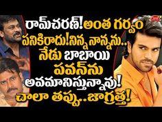 Chiranjeevi and Pawan Kalyan insulted by Ram Charan? | Tollywood News | Telugu Film News - (More info on: http://LIFEWAYSVILLAGE.COM/movie/chiranjeevi-and-pawan-kalyan-insulted-by-ram-charan-tollywood-news-telugu-film-news/)