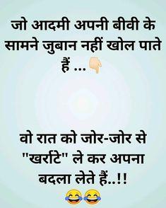 #jokes #chutkule Hindi Chutkule, Punjabi Jokes, Funny Jokes In Hindi, Fashion, Moda, Fasion, Fashion Illustrations, Fashion Models