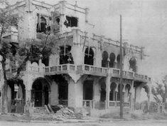Litton Residence in Manila, 1945 #kasaysayan