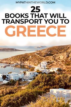 Europe Travel Tips, European Travel, Travel Guides, Travel Destinations, Time Travel, Greece Travel, Where To Go, Trip Planning, Travel Inspiration
