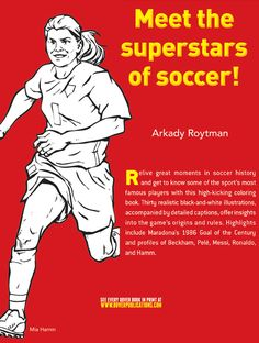 The Soccer Coloring Book,   Arcady Roytman.                                       Welcome to Dover Publications