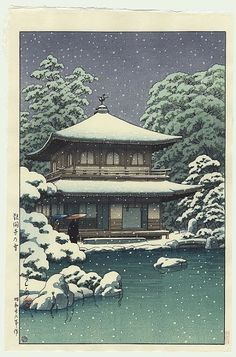 Discover the Winter 2017 Snow Scenes exhibition in the largest collection of Japanese woodblock prints & East Asian contemporary art at Ronin Gallery in NYC! Ginkakuji, Japanese Art Prints, Japanese Woodcut, Hokusai, Japan Painting, Art Asiatique, Japanese Landscape, Japanese Illustration, Art Japonais