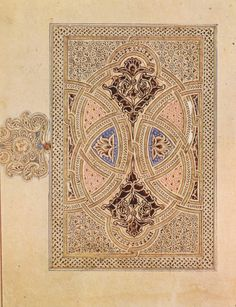 Illuminated frontispiece of a Quran, Baghdad, ca 1001
