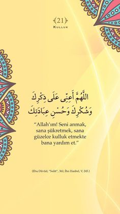 Beautiful Quran Quotes, Quran Quotes Love, Islamic Love Quotes, Muslim Quotes, Islamic Inspirational Quotes, Religious Quotes, Words Quotes, Life Quotes, Duaa Islam