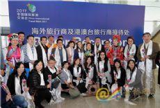 旅交會首個海外旅行商代表團抵雲南Yunnan昆明
